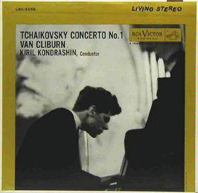 Cliburn Tchaikovsky LP