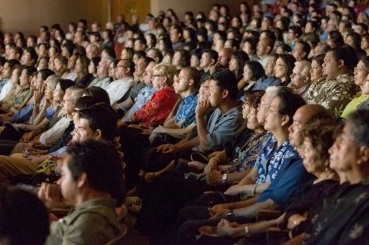 Audience attentive