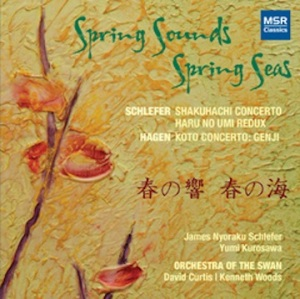 spring sounds, spring seas cd