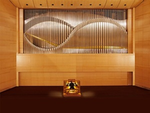 Overture Concert Organ overview