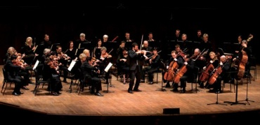 St Paul Chamber Orchestra