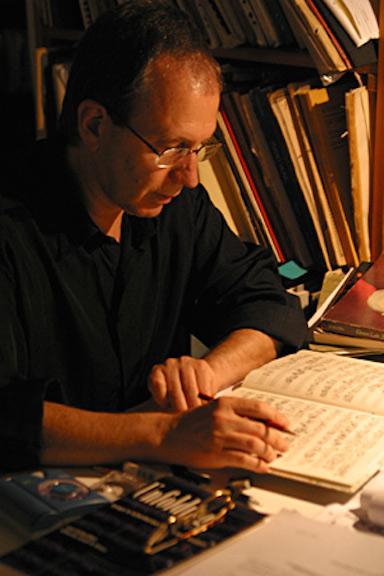 menachem wiesenberg with music