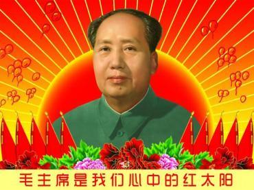 chairman-mao-zedong
